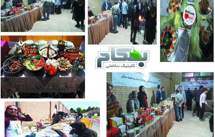برگزاری جشنواره های غذا