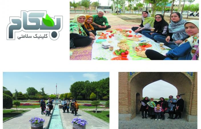 سفر اصفهان پرسنل