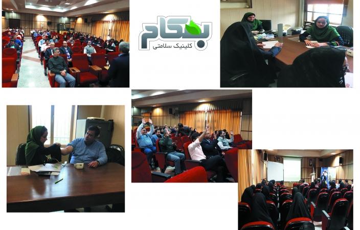 سخنرانی آقای عزیزی و پایش همکاران در اداره آب یزد