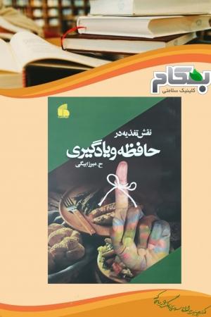 کتابی